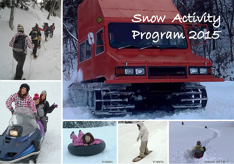 SNOW ACTIVITY PROGRAM 2015