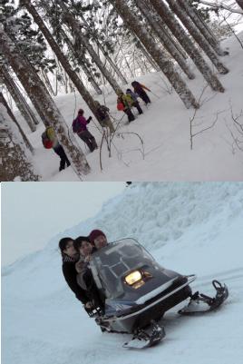 スノートレッキング、スノーモービル体験